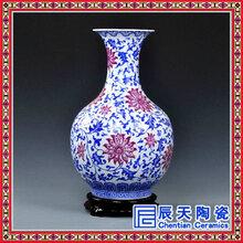 景德镇陶瓷花瓶仿古青花釉里红台面摆件插花工艺品