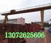 黑龙江哈尔滨龙门吊起重工业园销售厂家图片