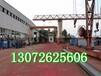 西藏拉萨龙门吊起重工业园销售厂家