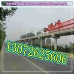 陕西西安架桥机出租30T梁重85吨图片