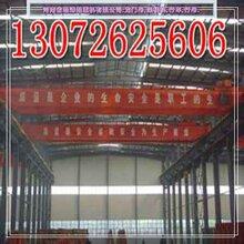 吉林通化行吊行车厂家维修技术精湛