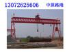安徽池州架橋機租賃短、粗的接地線