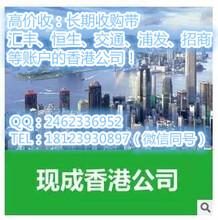 注册香港公司,包开香港银行账户,当场拿到银行资料