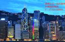 香港公司营运:很严重!注册香港公司不挂水牌被罚16000元图片
