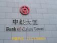 注册香港公司包开户业务图片