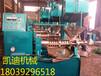 巩义凯迪130型螺旋榨油机专业低温(冷)榨油设备