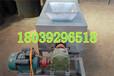 兰州青皮核桃去皮机价格3000元+视频