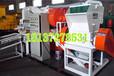 环保型废电线回收设备电线电缆铜米机厂家