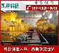 机油滤芯粉碎机设备厂家首选凯迪机油滤芯粉碎机