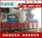 江苏环保铜米机600型全自动铜米机投资前景好