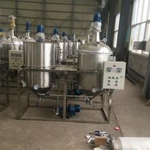菜籽油精煉設備多少錢_河南凱迪_油脂精煉成套設備_性價比高圖片