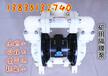 山西阳泉矿用气动隔膜泵MA认证防爆隔膜泵厂家低价批发