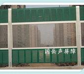 湖南长沙公路铁路声屏障隔音墙厂家直销欢迎选购