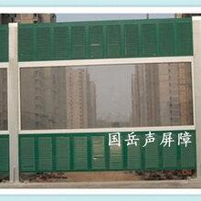 陕西西安公路声屏障隔音墙隔音板噪音治理专家