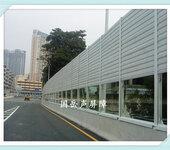 广东河源金属公路声屏障隔音墙隔音板