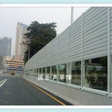 广东河源金属公路声屏障隔音墙隔音板图片