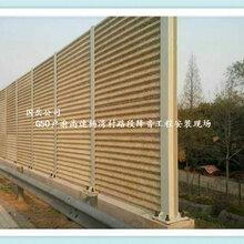安徽黄山专业的声屏障厂家降噪音效果好质量好价格优