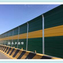 路基声屏障公路声屏障国岳声屏障隔音墙欢迎选购