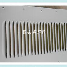 铝板金属声屏障安平国岳金属声屏障隔音板隔音墙欢迎选购