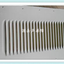 铝板金属声屏障安平国岳金属声屏障隔音板隔音墙欢迎选购图片
