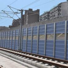 铁路声屏障浙江铁路声屏障隔音墙隔音板厂家直销