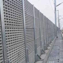 高速铁路声屏障隔音墙隔音板国岳公司实体生产厂家直销