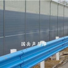 金属声屏障衡水国岳金属声屏障隔音墙隔音板厂家直销