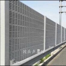 乳山声屏障隔音墙隔音板声屏障厂家欢迎选购量大从优图片