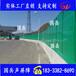 公路、小区声屏障隔音板的基础施工要求