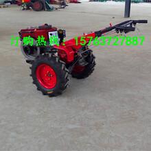 萌芽机械12马力手扶拖拉机国际质量手扶拖拉机直销图片