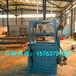 萌芽质量可靠液压打包机大吨位液压打包机图片