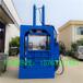 立式10吨20吨30吨单缸液压打包机厂家可订做