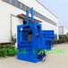 服裝廠用立式液壓打包機全自動雙缸液壓打包機圖片