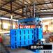 废金属15kw立式液压打包机立式液压打包机可订做