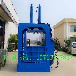 废塑料立式40吨液压打包机全新液压打包机厂家