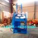 多功能立式60吨液压打包机双缸液压打包机厂家订做