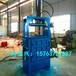 新款大型废金属液压打包机多功能液压打包机厂家
