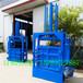 萌芽160吨立式废金属液压打包机厂家直销