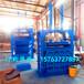 40吨废金属液压打包机废铁立式液压打包机可订做