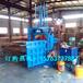 萌芽高效率立式废金属液压打包机多功能液压打包机价格