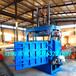 60吨金属下脚料立式打包机全新高效液压打包机哪里好