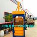 可訂做立式20噸液壓打包機全自動液壓打包機價格