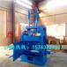 新款多功能液压打包机废金属废纸液压打包机直销