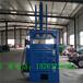 厂家大型液压打包机160吨废金属液压打包机报价