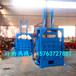 立式15kw电机液压打包机废油漆桶液压打包机价格