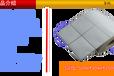 5040-2000双排条码纸空白铜板不干胶标签纸铜板条码纸标签