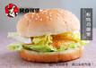 快餐加盟创业,贝克汉堡,量身定制,贴心放心。