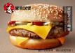 加盟汉堡连锁,贝克汉堡,1店6店