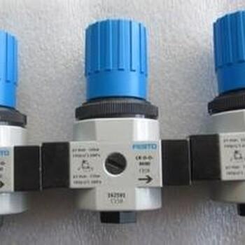 德國FESTO電磁閥SME-8-K-LED-24