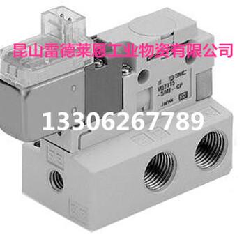 日本SMC三通電磁閥VG342-3DZ-04A